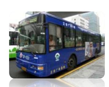 珠三角公交车广告