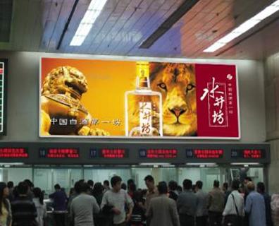 北京西高铁站广告-北京西站广告-北京西站广告投放价格