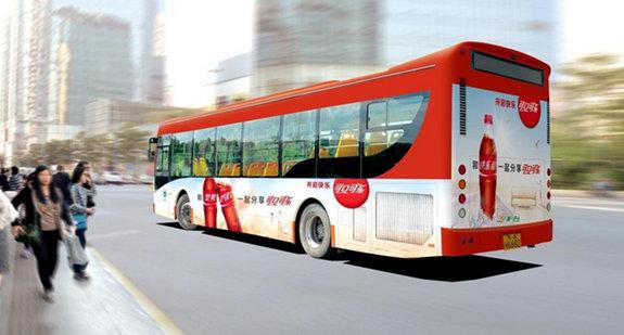 产品列表 广告发布 公交车身广告    移动的广告更引人关注   巴士