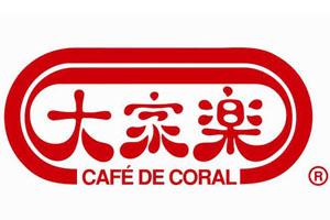 大家乐——全球最大中式连锁餐饮