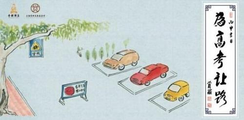 让路作文_上海公益地铁广告上线\