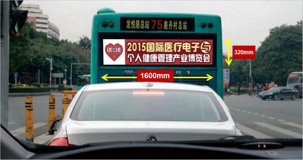 深圳公交内车尾屏广告