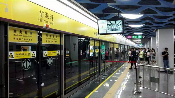 深圳地�_深圳地铁11号线前海湾站
