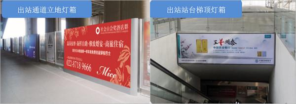 天津西站简介:天津南站,是京沪高铁出京第二站,为2台6线,站内设正线2条,到发线4条,站房综合楼采用线下桥式站型设计,按照最高接待人数1000人设计,由进站集散厅、售票厅、候车厅、出站厅等客运服务设施组成。天津南站是天津市铁路客运五大辅助枢纽之一。  平日日均客流量:1万人次 节假日日均客流量:1.