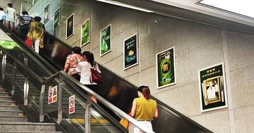 【全媒通】深圳地铁站广告位招商