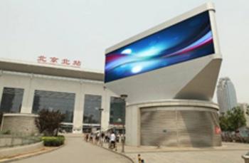 北京北高铁站广告-北京北站广告-北京北站广告投放价格