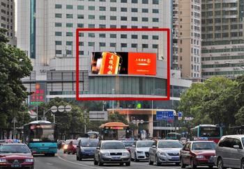 深圳户外楼宇LED大屏广告