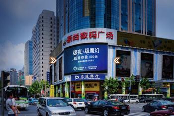 上海户外楼宇LED大屏广告