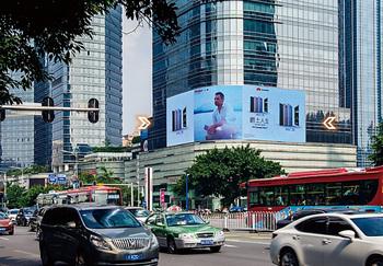 广州户外楼宇LED大屏广告