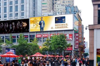 成都户外LED广告-成都户外广告-成都户外广告公司