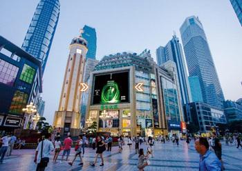 重庆户外楼宇LED大屏广告