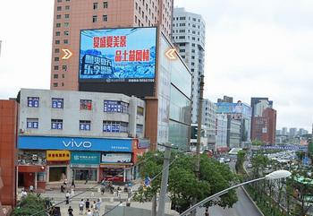 武汉户外楼宇LED大屏广告