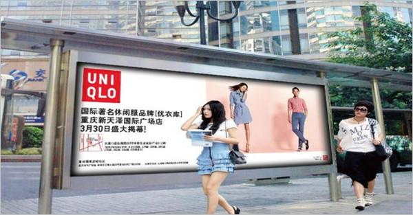 重庆公交候车亭广告
