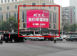 天津户外楼宇LED大屏广告