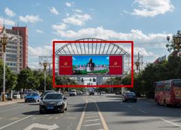 吉林户外LED广告-吉林户外广告-吉林户外广告公司