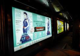 北京公交候车亭广告