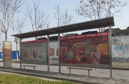 芜湖公交候车亭广告