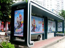 潮州公交候车亭广告