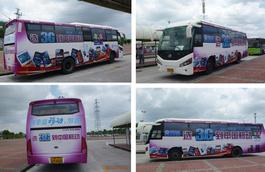 中山市公交车广告