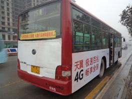 西安公交车广告
