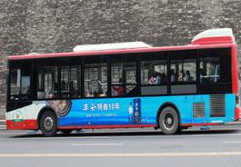 成都公交车广告