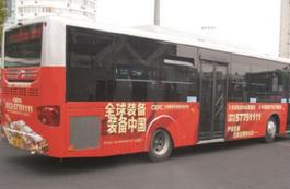 昆山公交车广告