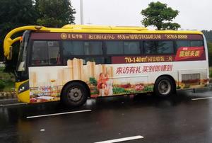 佛山公交车广告-佛山公交车广告投放价格-佛山公交广告公司