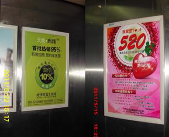 南京电梯框架广告