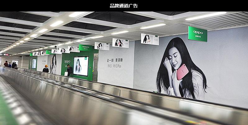 深圳地铁广告哪种形式视觉效果非常强?