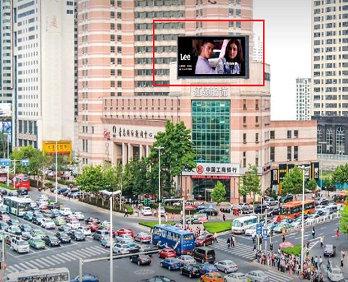 青岛户外LED广告-青岛户外广告-青岛户外广告公司