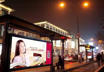 杭州公交车候车亭广告