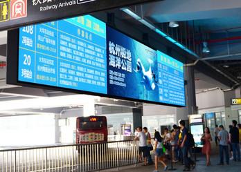 杭州公交车站广告
