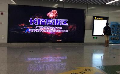 南宁地铁LED联播广告
