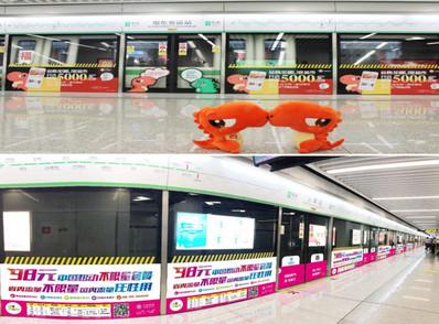 南宁地铁屏蔽门贴广告