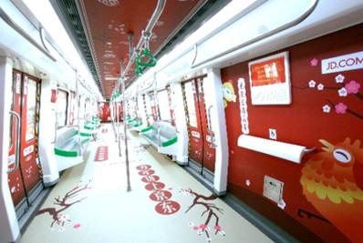 南京地铁品牌内包车广告