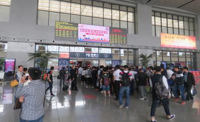 鹤壁东高铁站广告