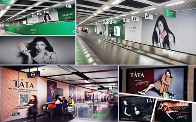 深圳地铁品牌墙/通道广告