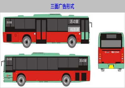 深圳东部公交三面车身广告