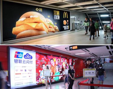 广州地铁超级灯箱广告