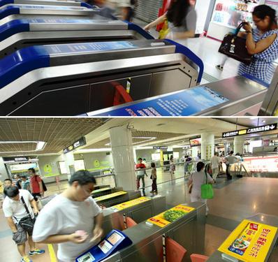 广州地铁闸机贴广告