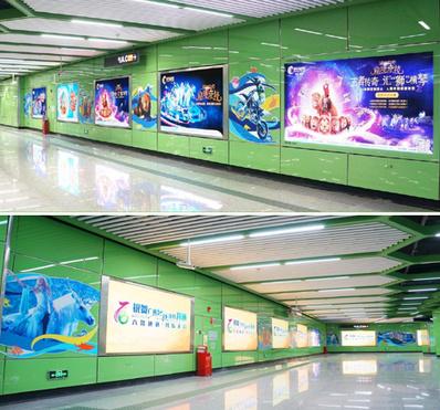 广州地铁电子类广告