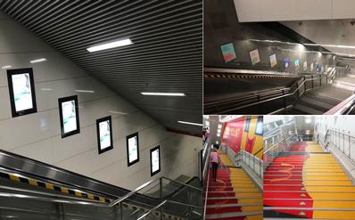 地铁手工制作图片