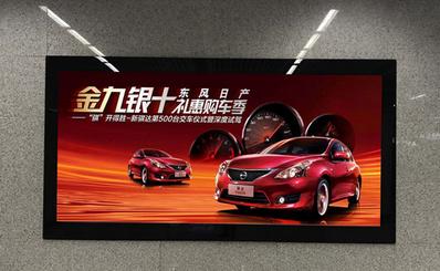 武汉地铁机场线12封灯箱广告