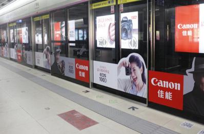 武汉地铁2号线屏蔽门贴广告