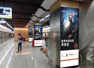 武汉地铁3号线站台包柱广告