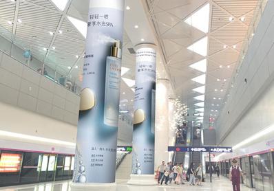 武汉地铁机场线站台包柱广告