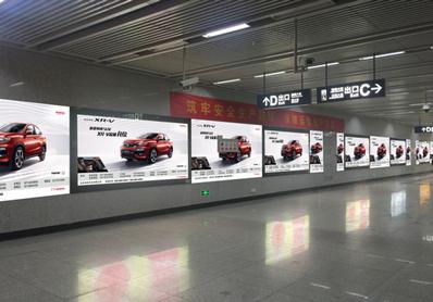 品牌墙广告