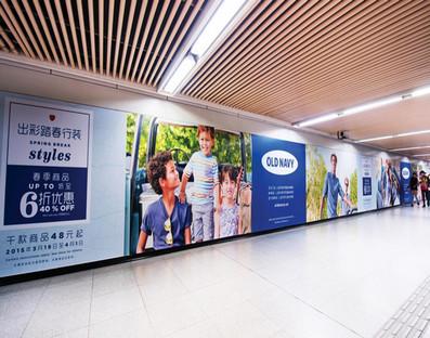 上海地铁墙贴广告