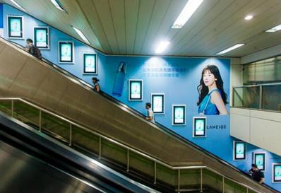 电子梯牌广告