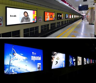北京地铁12封灯箱广告